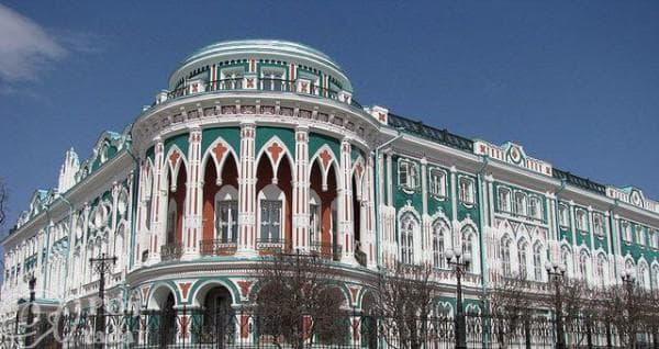 Резиденция президента в Екатеринбурге