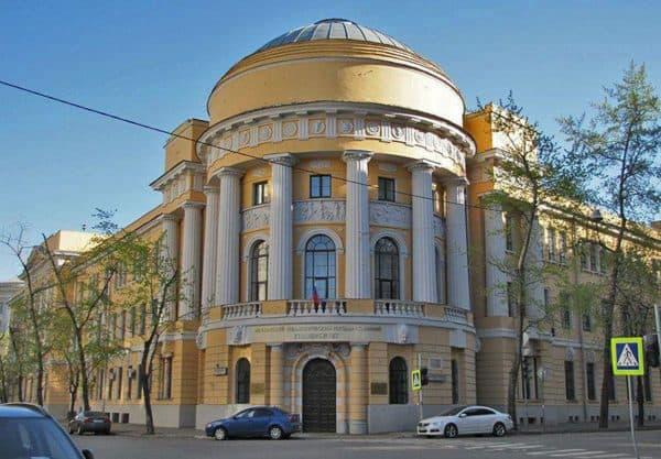 Неоклассицизм в архитектуре России