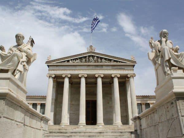 Неоклассическая школа искусств в Афинах, Греция