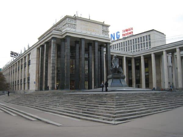 Библиотека имени Ленина в стиле ар-деко