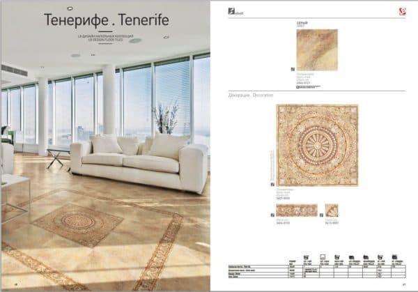 керамическая плитка ласселсбергер каталог